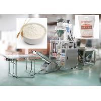 China High Efficient Chemical Powder Packing Machine , 1KG Powder Bag Packing Machine on sale