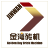 China Changsha Golden Bay Environmental Sci-Tech Co.,Ltd logo