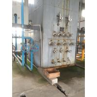 Buy cheap 150m3/h Oxygen Plant Professional Skid Mounted 99.6% Air Separation Plant With from wholesalers