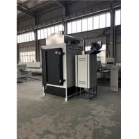 Buy cheap Storable Multi Process Industrial Box Furnace 45KW Convenience In Change product