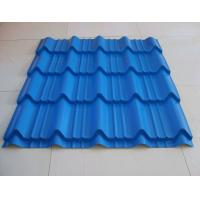 Buy cheap color steel roofing panel from wholesalers
