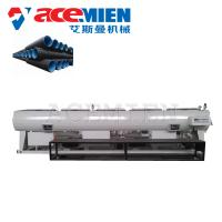 Buy cheap HDPE PE Plastic Pipe Extrusion Line Capacity 150-250kgh High Reliability product