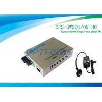 Buy cheap Single Fiber Fiber Media Converter SM  80 Km SC 1310nm 1550 nm External PS product