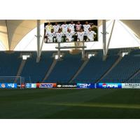 Buy cheap P12 Full Color Sport Perimeter LED Display For Football Playground 192mm×96mm product