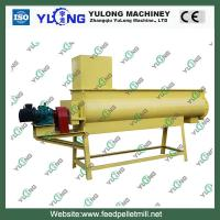 Buy cheap Animal Feed Mixing Machine , Biomass Powder Shaft Continuous Mixer 1-1.5t/h product