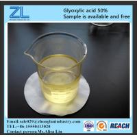 Buy cheap Glyoxylic acid 50% ingredient for cosmetics formulations product