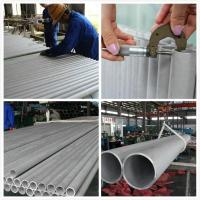 Buy cheap Super Heater Tubes A213 TP347H 50.8mm X 5.7mm Seamless Welded product