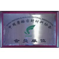 Zhengzhou Kebona Industry Co., Ltd