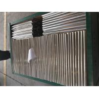Buy cheap Boiler And Water Heater Magnesium Anode Rods Mg Alloy Sacrificial Anode Casting Anode Rod product