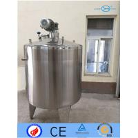 Buy cheap 2B Stainless Steel Mixing Tank For Yogurt Melting Agitator Dimple Full Coil Jacket product