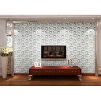 Buy cheap Luxury Fashion 3D Textured Wall Panels product