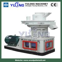 Buy cheap machine for making pellet for sale (CE) product