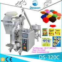 Buy cheap 1-100gram Auger Automatic Measuring Bean/Rice/Coffee Flour Powder Packing from wholesalers