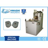 Buy cheap Armature Shell Cover Automatic Welding Machine , Auto Spot Welder With Rotary Table product