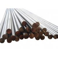 Buy cheap 7000 Series 7075 Aluminum Alloy Bar T3~T8 Temper High Corrosion Resistance product