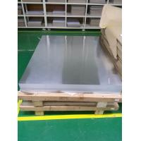 Buy cheap Thickness 0.3 - 300mm 5052 Aluminum Sheet For Fuel Tanks / Storm Shutters product