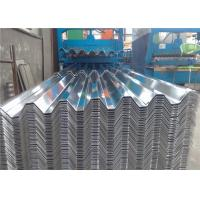 Buy cheap H14 750mm Aluminium Corrugated Roofing Sheets / Panels Industrial Trapezoidal product