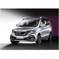 Buy cheap Vehicle Assembly Electric MPV 7 Seater Cars , MPV Family Car Seven Seater product