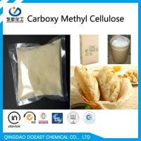 China Cream White CMC Food Grade Cellulose Powder 9004-32-4 With Odorless Smell on sale