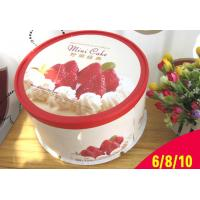 Quality Four packs cupcake box wholesale/Round Cake box for sale