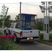 Buy cheap Truck-Mounted Mobile Aerial Work Platform 10m Lifting Height product