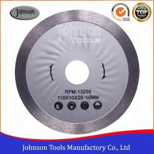"Quality 4""-14"" Circular Saw Diamond Blade , Marble Cutting Blade Smooth Cutting for sale"