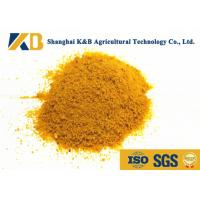 Buy cheap Plant Protein Corn Gluten Feed Pig Feed Additives No Anti - Nutritional Factor product