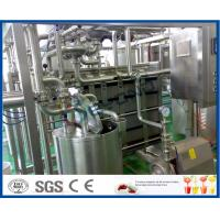 Buy cheap Concentrated Beverage Production Line Fruit Juice Processing Line Electric Driven product