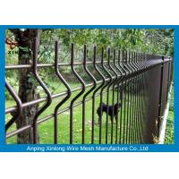Buy cheap Powder Coated Welded Wire Mesh Fence 60 * 200mm For Zoo / Gardens / Factory product