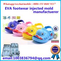 Buy cheap Aluminium / Steel EVA Mould Customized Design Pink Blue Yellow Available product