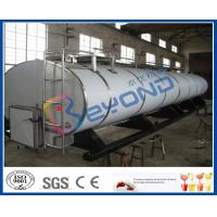 Buy cheap Milk Storage Stainless Steel Dairy Tanks With -20℃ ~ +40℃ Temperature Range product