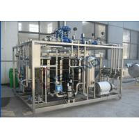 Buy cheap 2TPH - 20TPH Capacity Coconut Processing Equipment Heavy Duty Easy Operation product