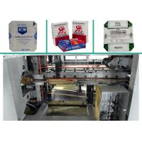Buy cheap Tea or Sugar Bag Automatic Paper Bag Forming Machine High Speed and High Efficiency product