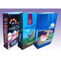 Buy cheap PP 50 Lb Poultry Feed Bags 25kg For Cattle product