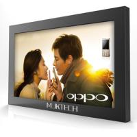 Buy cheap 22 Inch LCD Screen Stand Alone Digital Signage product
