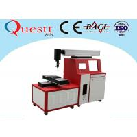 Buy cheap Automatic Fabric Cutting Machine With X Y Axis Table , Servo Motor Metal Laser Cutter from wholesalers