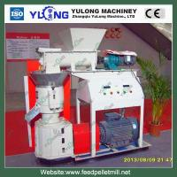 Buy cheap small feed pellet production line 0.5-1.5/h product