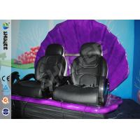 Buy cheap Entertainment Motion Leather Theater Chairs For Big XD Theater With Eletronic System product