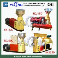 Buy cheap poultry feed pellet mill machine  small feed pellet production line 0.5-1.5/h product
