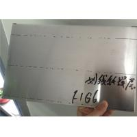 Buy cheap Automotive Heat Exchanger Welding Aluminum PlateAnti Corrosion TS16949 Approval product