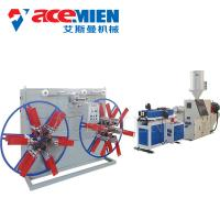 Buy cheap Pipe Plastic Pipe Extrusion Line For Single Double Wall Currogated Pipe product