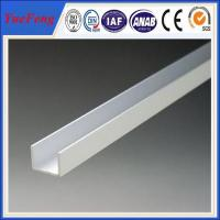 Buy cheap Custom Anodized Aluminum Extrusions U Channel For Electronics product