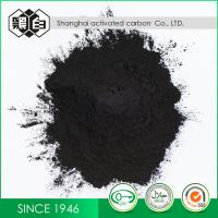 Buy cheap Black Powder Wood Based Activated Carbon For Pharmaceutical Preparations product