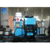 Buy cheap Small Adjustable Scrap Wire Stripper Scrap Cable Stripping Machine  400×400×500 Mm product