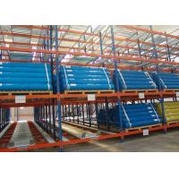 Buy cheap Low Price Adjustable Carton Flow Rack Warehouse Shelving Unit product