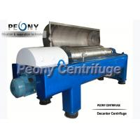 Buy cheap Horizontal Structure Cashew Peel Processing Decanter Centrifuge from wholesalers
