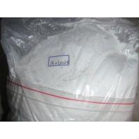 Buy cheap Calcined Kaolin for Paint&Coating(JL-CK802) product