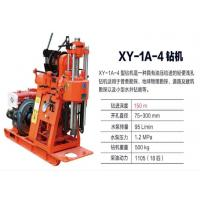 Easy Operation Core Drill Rig XY-1A Diesel Power Type With 90° - 75° Drilling Angle