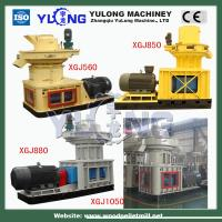 Buy cheap biomass pellet making machine for sawdust (CE) product
