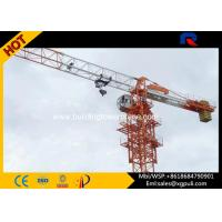 Buy cheap Fixed Topless Tower Crane 1t Tip Load Capacity Boom Level Jib For Building product